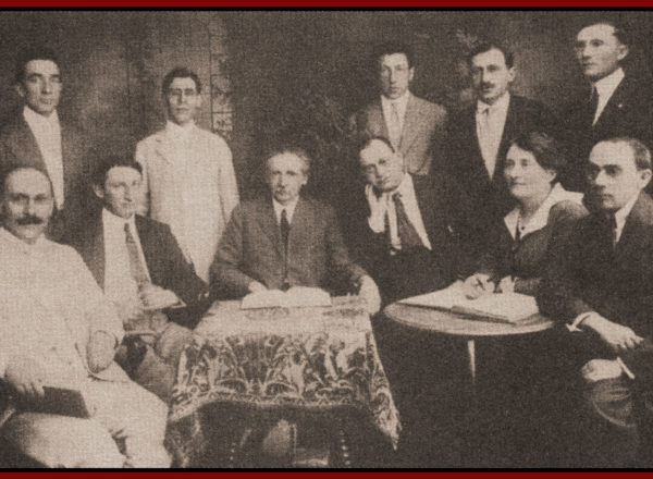 Jewish Socialist Federation 1917 - fotograaf onbekend
